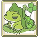 旅行青蛙無限抽獎劵版