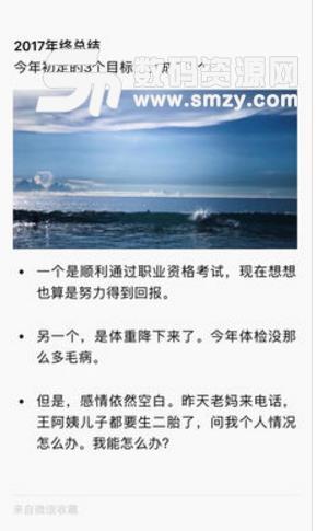 騰訊微信雙賬號登錄