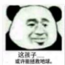 七夕背黑锅qq表情包(拆散一对儿是一对儿) v1.0 最新版图片