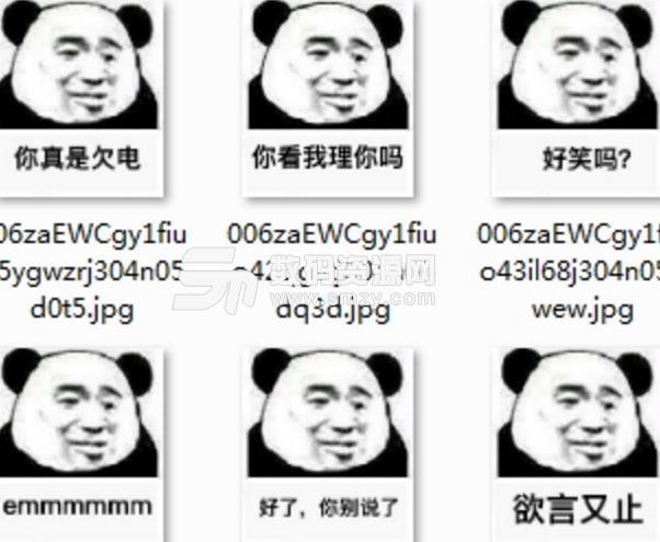 熊猫头欲言又止qq表情包(适用于各种比较尴尬的场景) v1.0 最新版图片