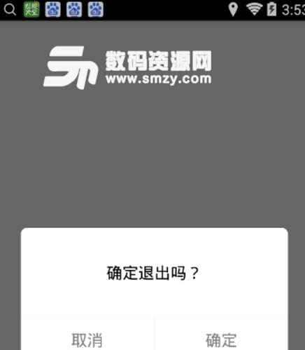 2018微信解封辅助工具