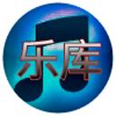 乐库资源安卓手机版(乐库资源APP) v1.0 最新版