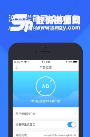 mx5浏览器Android版