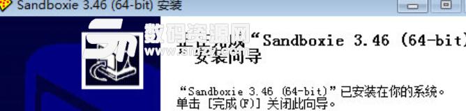 沙盘sandboxie电脑版