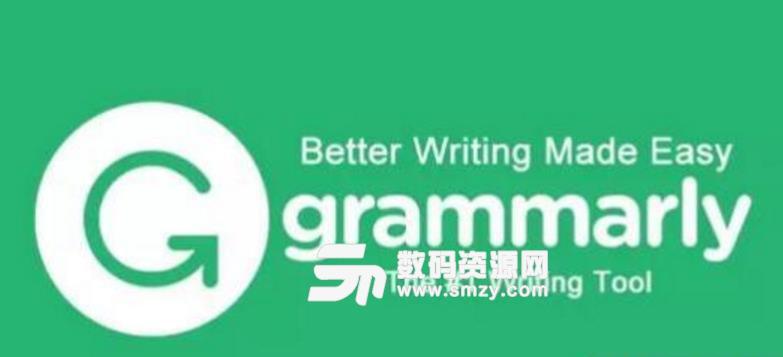 Grammarly绿色版下载