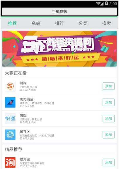 七彩云浏览器vip安卓版