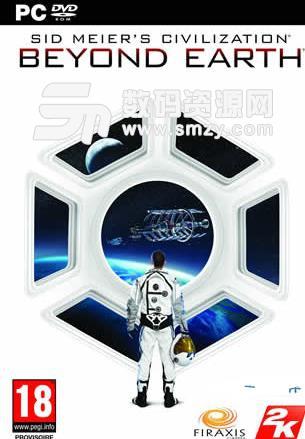 文明太空系外行星地图包DLC