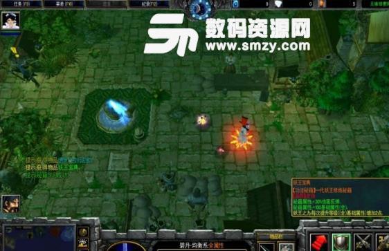 武仙五大荒世界2.0
