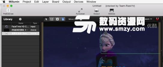 Millumin Mac版特色
