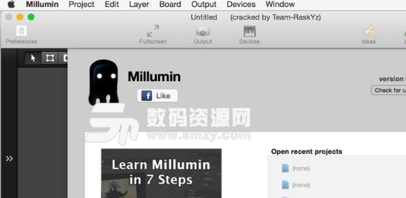 Millumin Mac版界面
