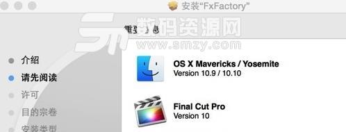 FxFactory苹果电脑版特色