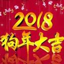 2018狗年春晚直播平台手机版