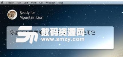 FastComputer Mac版特色