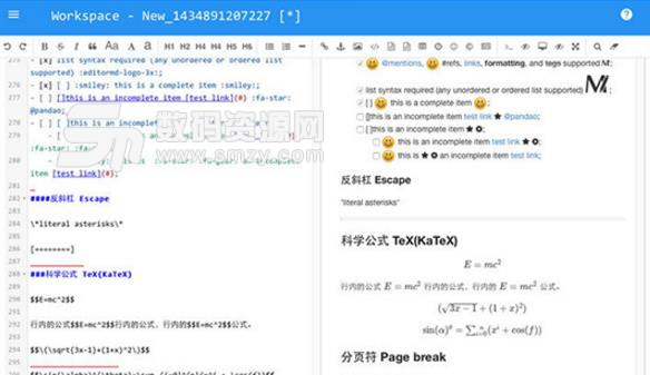 MarkdownD for Mac界面