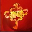 2018湖南春晚直播平台ios版
