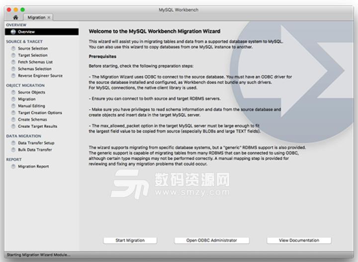 MySQL Workbench Mac版