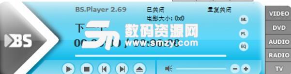 BSPlayer Free多媒体播放器免费电脑版