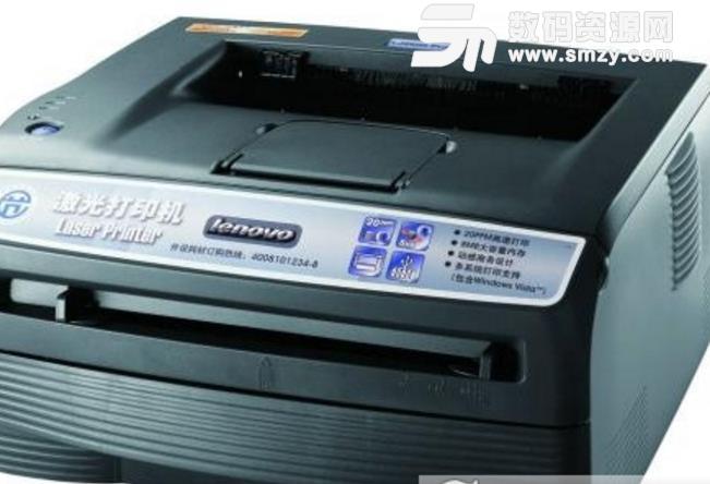 联想M7400Pro打印机驱动下载 保持高效打印的状态 v1.0 官方版