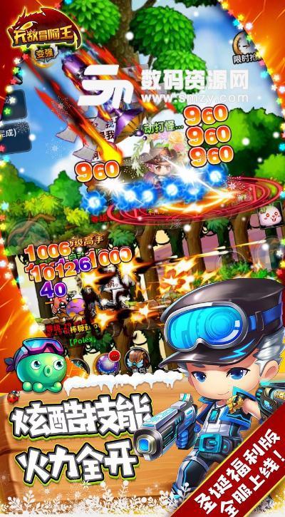无敌冒险王BT果盘iOS版