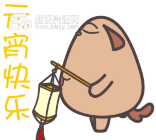 2018元宵节快乐gif表情包(节日祝福表情) 高清版图片