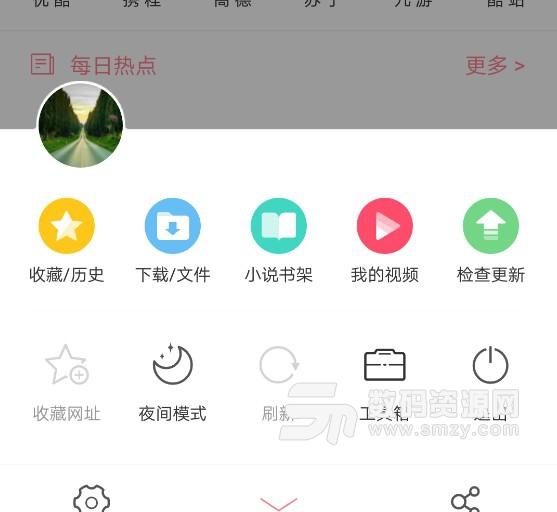 uc浏览器精简版apk