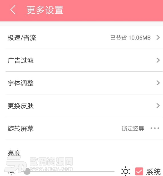 uc浏览器官方精简版