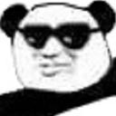 熊猫头一位靓仔路过表情包下载图片