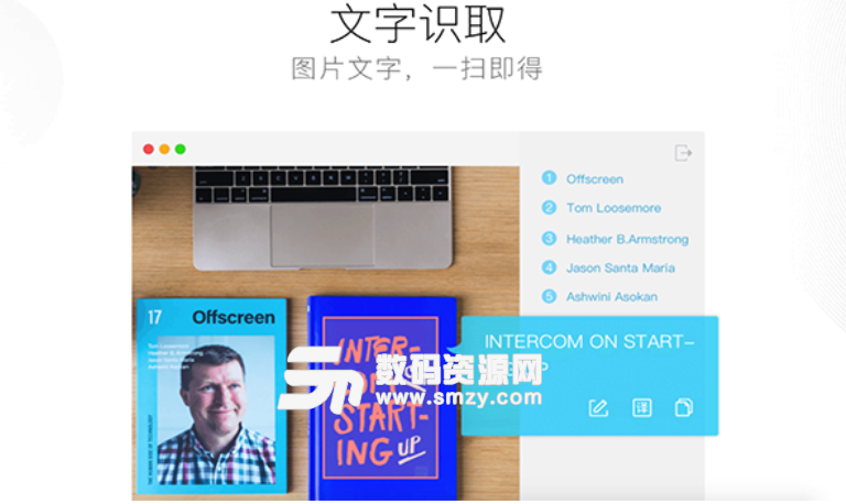 騰訊QQ2018 Mac版特征