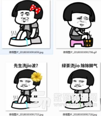 v女儿我带你去洗jio系列女儿(qq爸爸)最新版表情爱表情表情包图片
