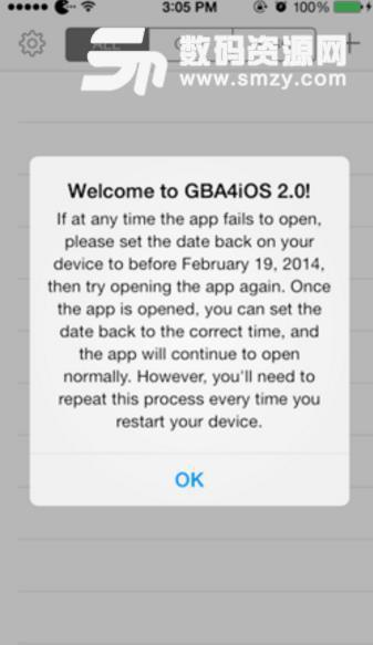 GBA4模拟器ios版截图