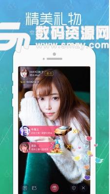 鹿鹿直播app安卓版