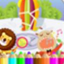 儿童拼找涂唱乐园手机版(休闲类儿童游戏) v1.2 安卓版