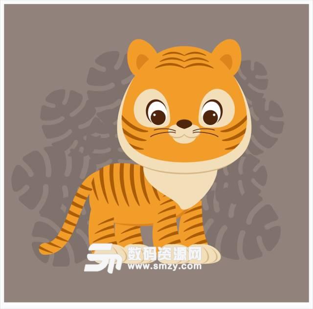 AI實例教程:繪制一只可愛的小老虎