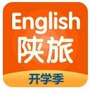 陕旅英语app安卓版