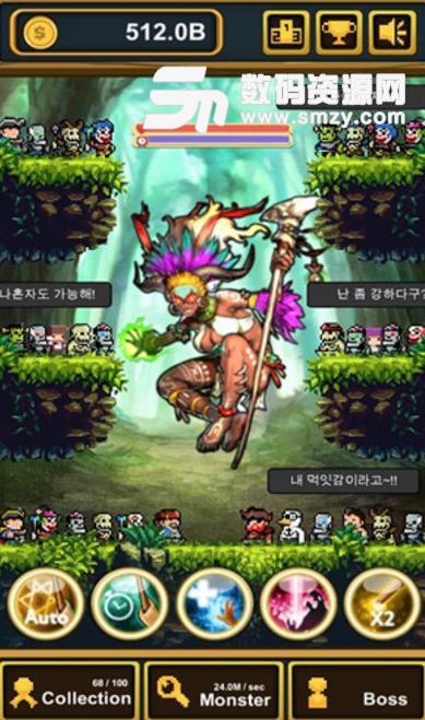 围攻勇者团Android版