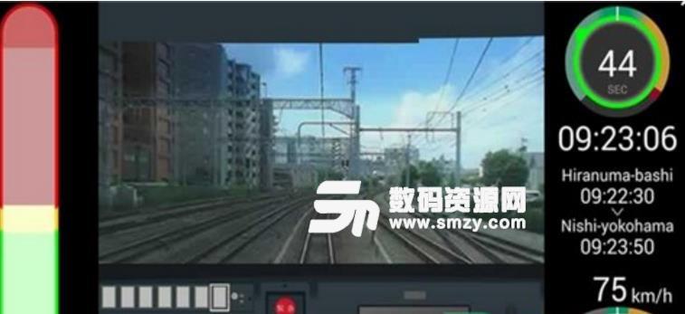 铁路列车模拟器截图