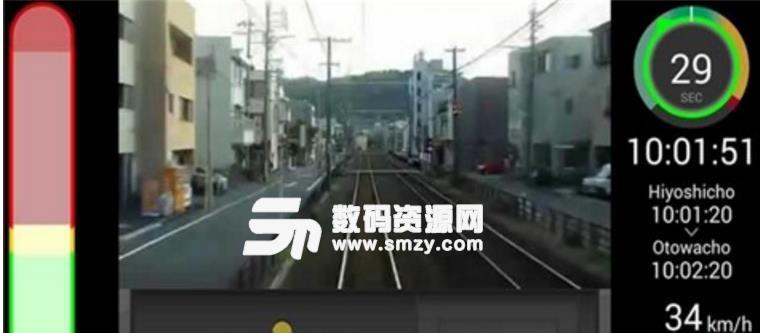 铁路列车模拟器中文版