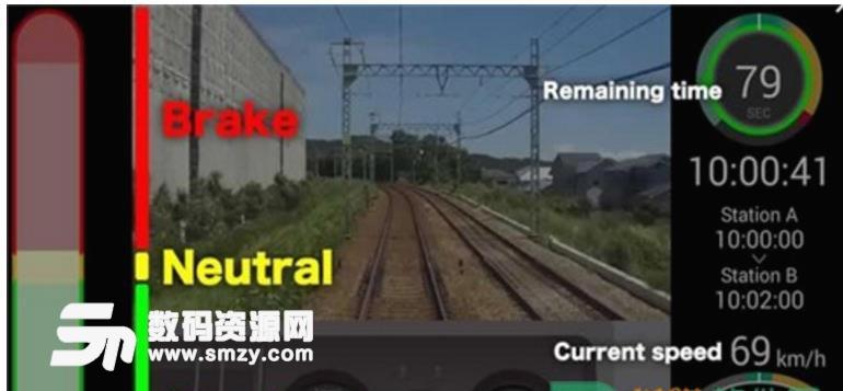 铁路列车模拟器安卓版