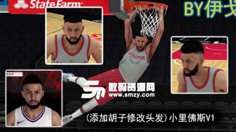 NBA2K18快船队奥斯汀里弗斯最新身形MOD