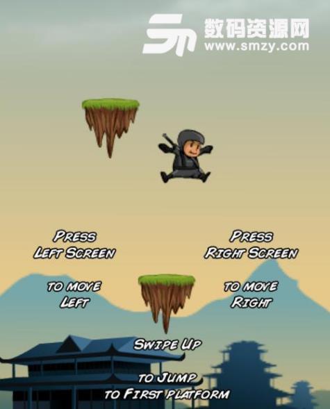 小小忍者跳跃安卓版图片