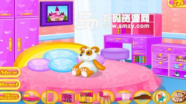 孩子们的卧室清洁游戏手机版截图