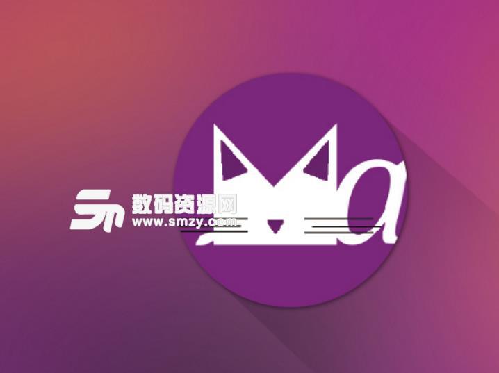 Logo设计正式版介绍
