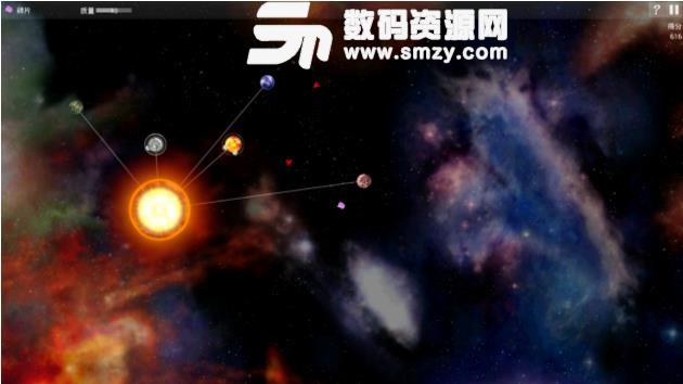 星球吞噬战争安卓版图片