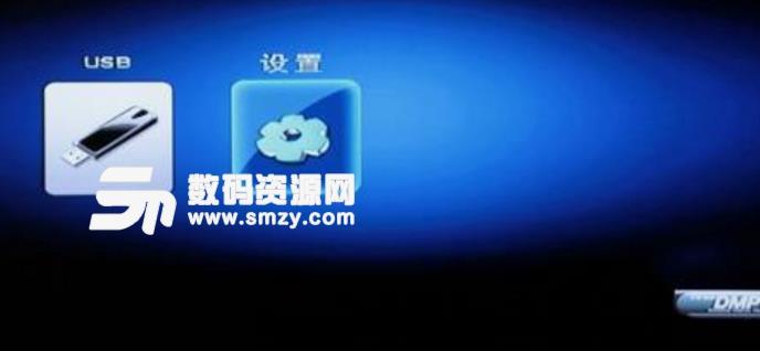 蓝星媒体播放器免费版图片