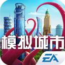 模擬城市我是市長果盤版(手機模擬經營游戲) v0.20 免費版