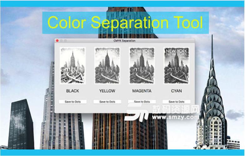 Separation Studio Mac官方版特点
