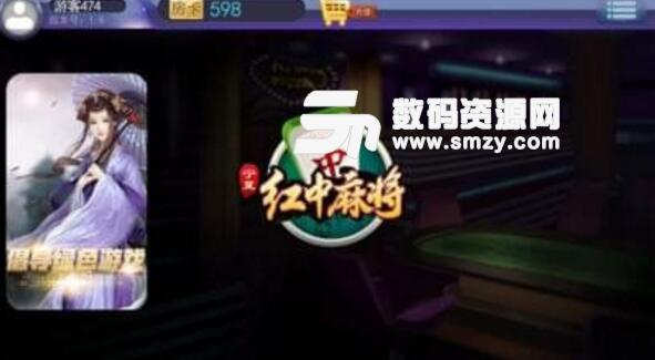 摇摇宁夏棋牌手游