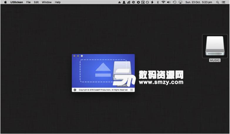USBclean Mac最新版特色