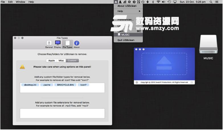 USBclean Mac最新版特点