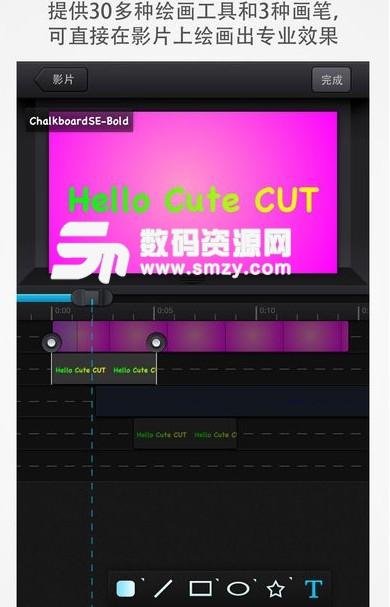Cute Cut Pro中文完美版